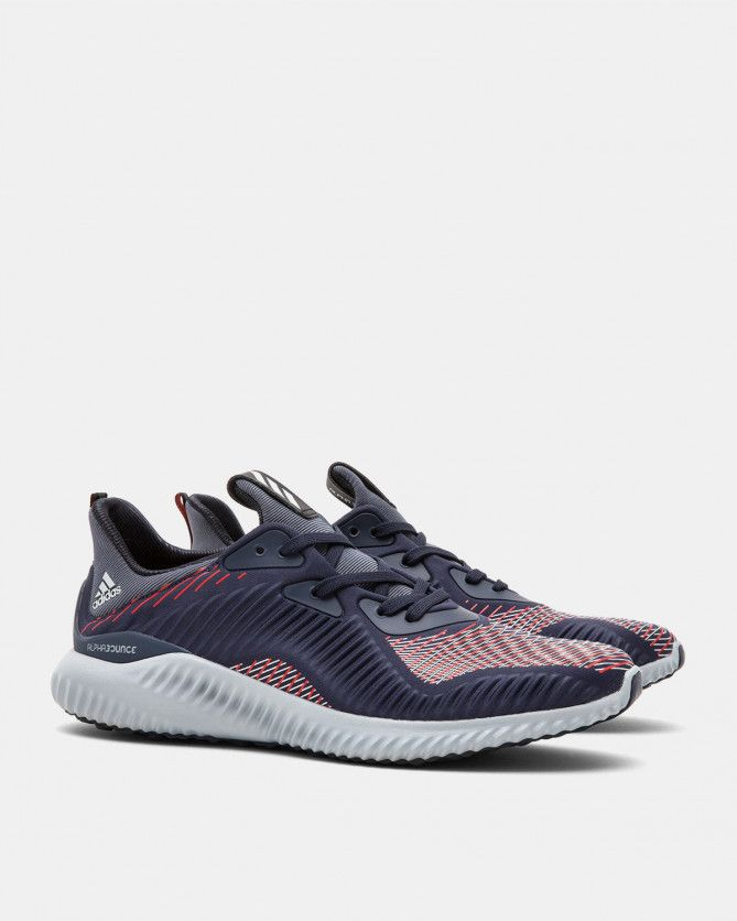 The adidas AlphaBOUNCE has been heavy in the graphic game ever since it  debuted in the wild spotted look, so this latest new look may not be  surprising, ...
