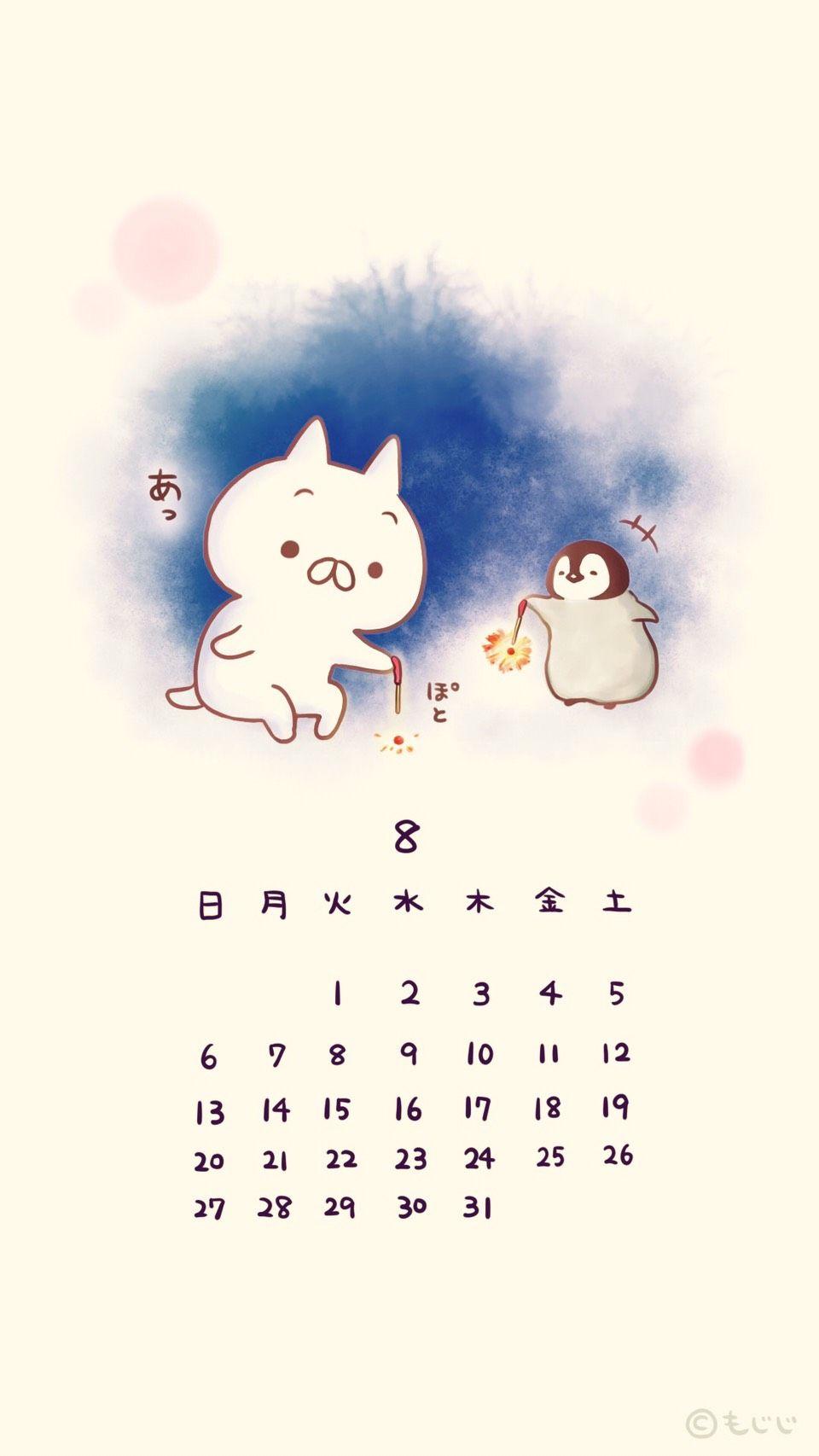 Cartoon おしゃれまとめの人気アイデア Pinterest Luo かわいいイラスト かわいい ゆるかわ イラスト