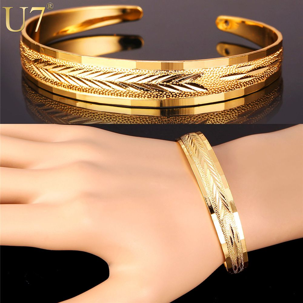 U7 Bracelets For Women Fashion Jewelry Wholesale Gold Plated ...