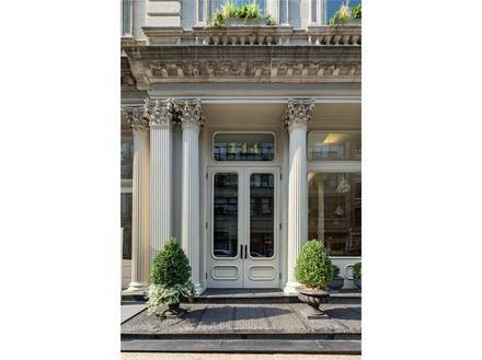 Front Door at Duane Street Manhattan, New York
