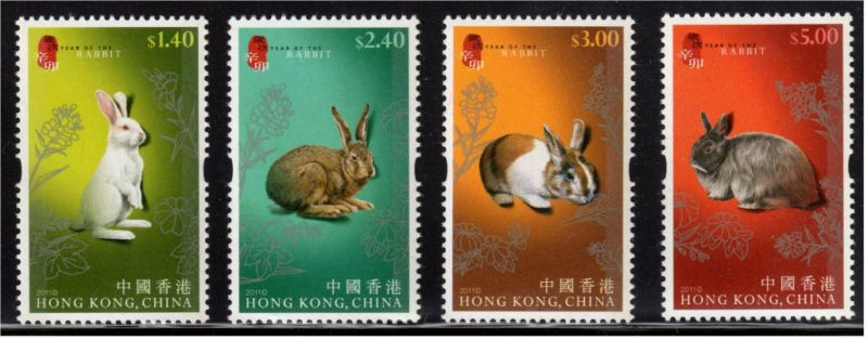 China Hongkong Stamps 2011 Year of the Rabbit Frimærker