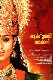 Mookuthi Amman 2020 Malayalam Movie Online In Hd Einthusan Nayanthara Rj Balaji Directed By Rj Balaji N J Sara Indian Film Actress Film South Indian Film