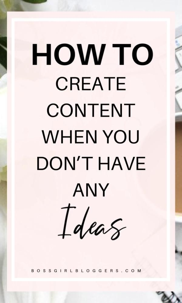 Content Creation Strategy: How to create content t