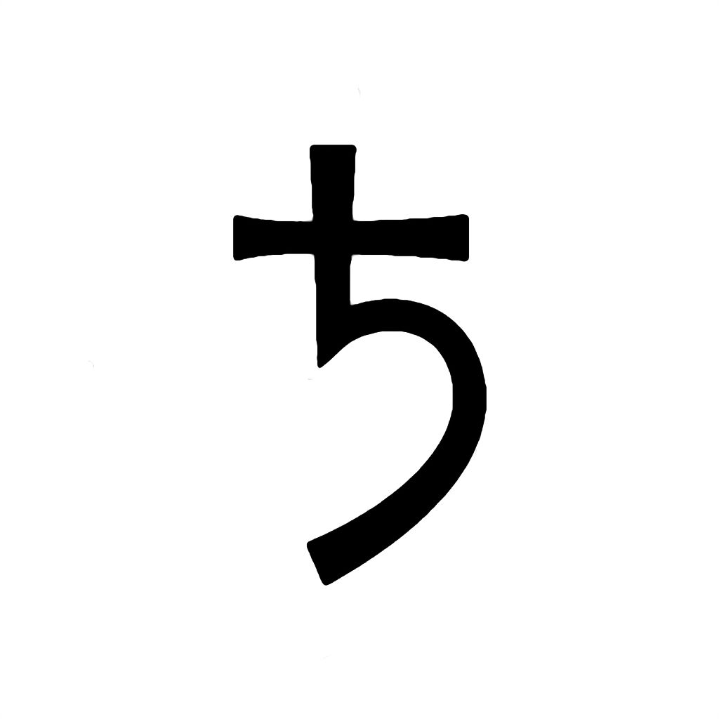 Image result for Saturn symbol