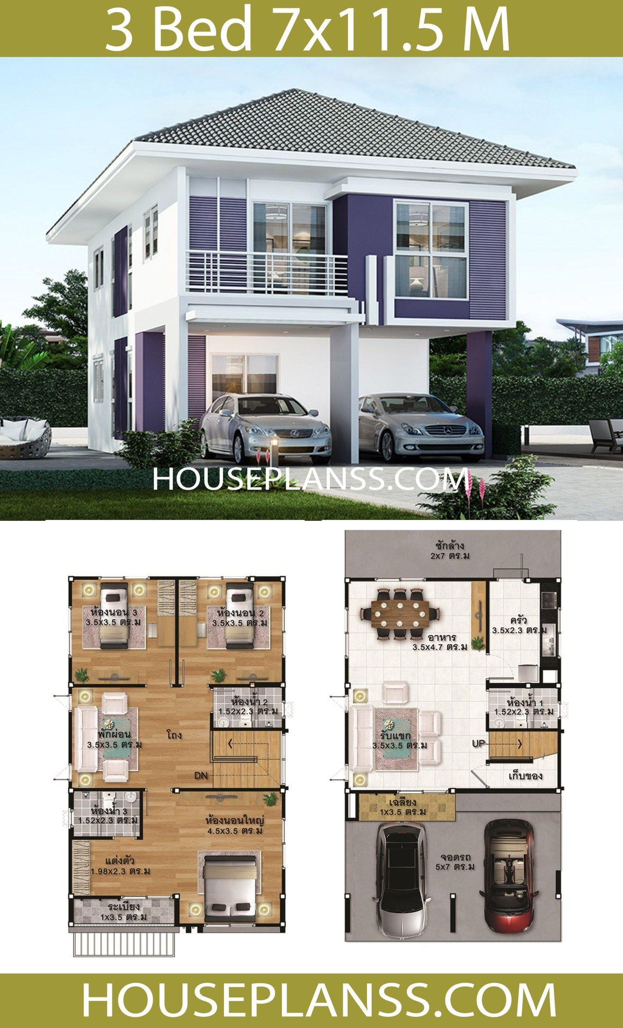 House Design Plans Idea 7x11 5 With 3 Bedrooms Home Ideas In 2020 House Projects Architecture House Construction Plan Architectural House Plans