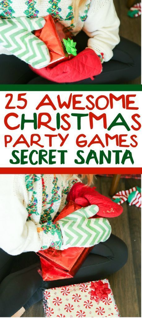 Christmas Party Activity Ideas Part - 42: 25 Funny Christmas Party Games That Are Great For Adults, For Groups, For  Teens, And Even For Kids! Try Them At The Office For A Work Party, At  School For A ...