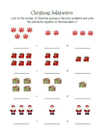 Christmas Themed Subtraction Practice Worksheets Christmas Subtraction Christmas Math Worksheets Kindergarten Math Worksheets Subtraction with pictures worksheets