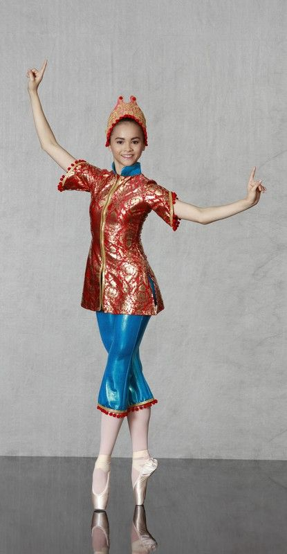 6487d525fe483f CHINESE DANCE / BALLET COSTUME Nutcracker Collection 1-800-292-1902CHINESE  TEA - Bold and captivating brocade print spandex jacket with pom pom  details and ...
