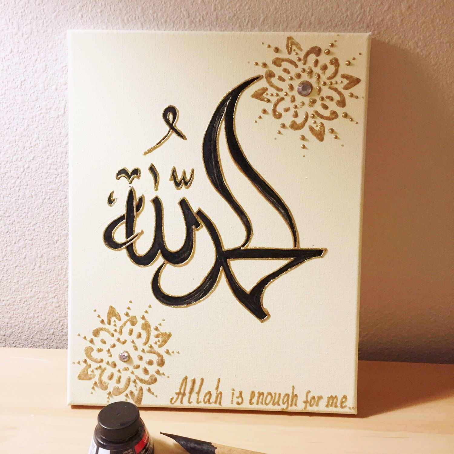 Alhamdulillah Calligraphy On Canvas 11 By 14 Inches Islamic Calligraphy Painting Arabic Calligraphy Art Islamic Art Calligraphy