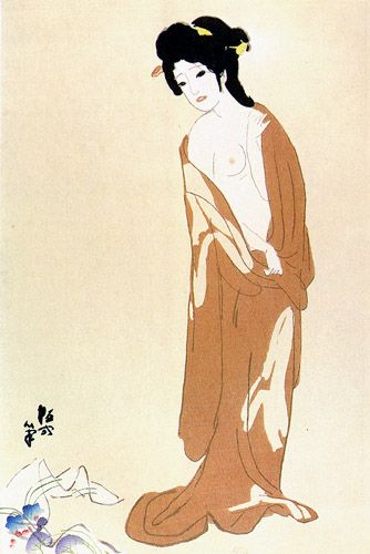 Autumn in the Licensed Quarter: Bathing by Kitano Tsunetomi, 1919