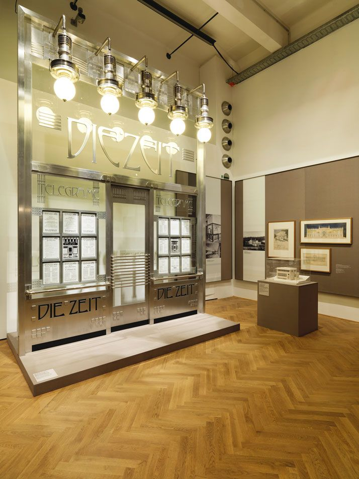 Exhibition view at mak 2014 in the front otto wagner façade reconstruction