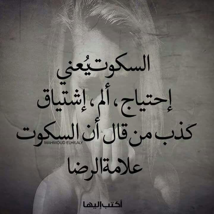 Pin By Gharib Makld On كلمات لها معنى Calligraphy Arabic Calligraphy