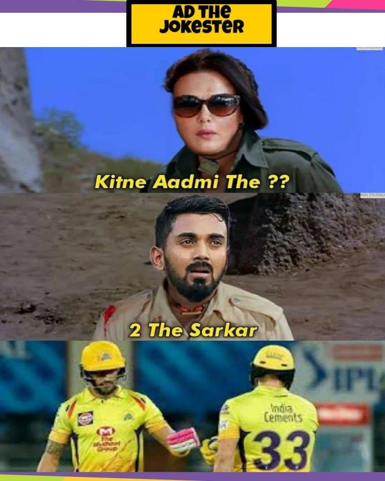 Best Cricket Memes Really Funny Memes Very Funny Jokes Funny Fun Facts
