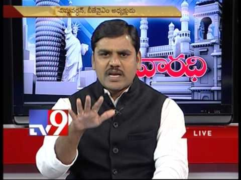 BJYM Vishnuvardhan Reddy on AP politics with NRIs - Varadhi - USA - Part 1