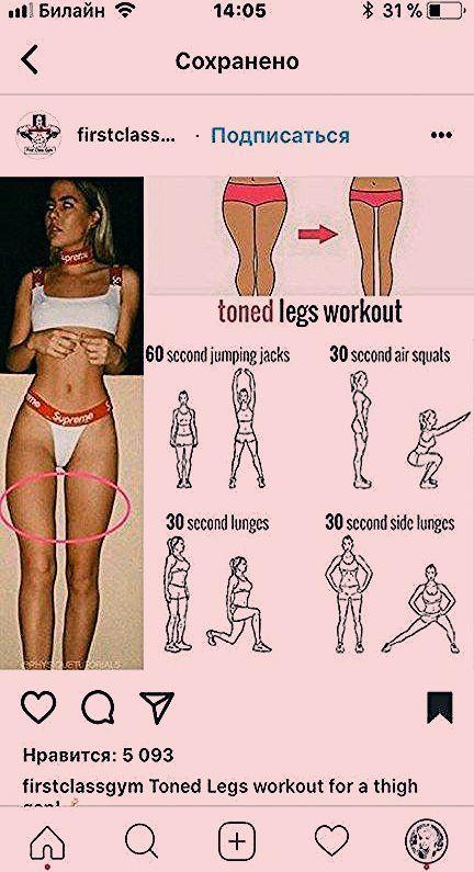 Sport Motivation Körper Fitness Gym 41 Ideen #Übungsplan Sport Motivation Kör - #Fitness #Gym #Ideen...
