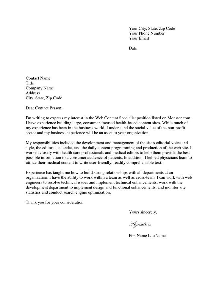 Employment Application Cover Letter  Application Letter