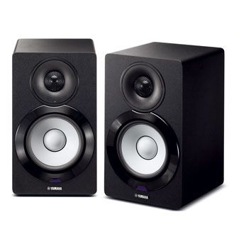What Is The Yamaha It A Pair Of Powered Bookshelf Speakers That Have Their Own Network Functionality Will Allow