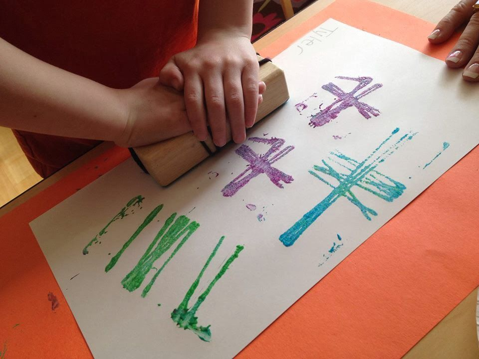 wrapped yarn block prints | Teaching strategies gold ...