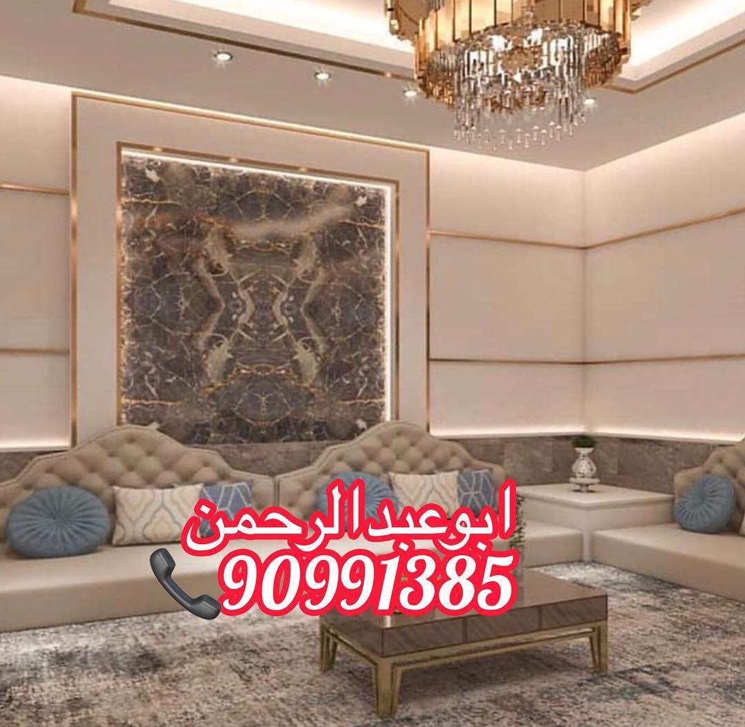New The 10 Best Home Decor With Pictures أهلا وسهلا بكم فى عالم الاصباغ الاول وور Minimalist Bedroom Design Ceiling Design Living Room Luxury Home Decor