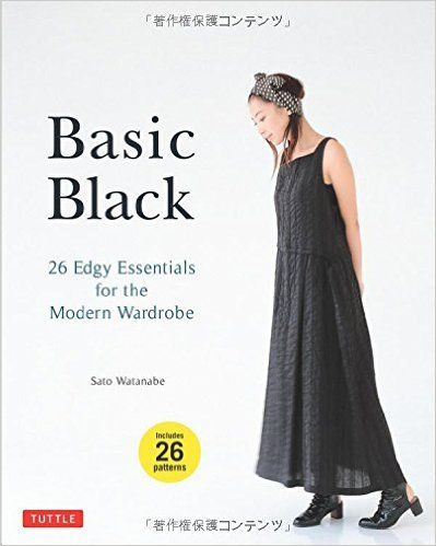 Basic Black: 26 Edgy Essentials for the Modern Wardrobe: Amazon.de ...