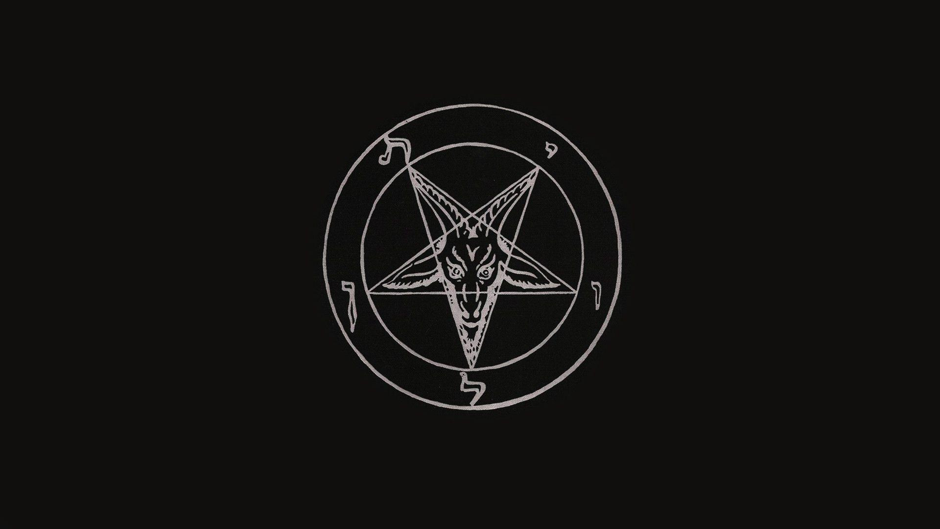Shigeru onda baphomet pinterest baphomet and occult shigeru onda baphomet pinterest baphomet and occult voltagebd Image collections