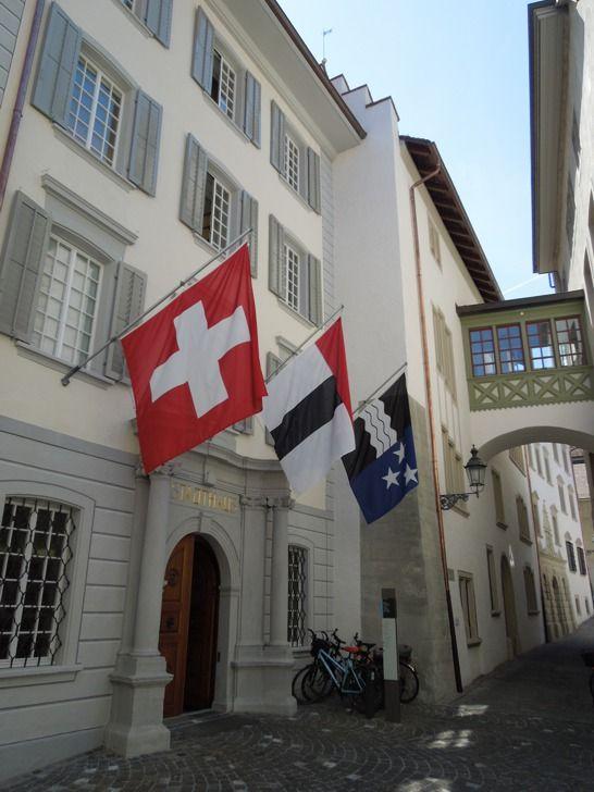 Stadthäus (city hall), on Obere Halde, Baden (or Baden bei Zürich), Switzerland.