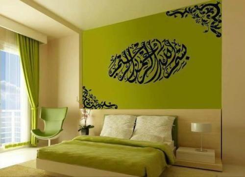 Nice Arabic Room ! | Bedrooms | غرف النوم | Pinterest | Room ...