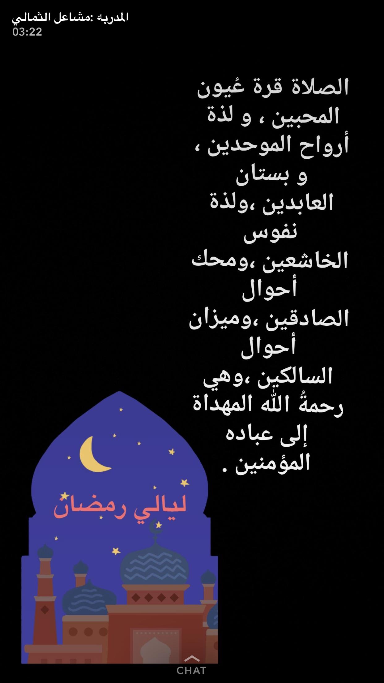 Pin By Samar Al Faraj On I Read Reading Movie Posters Movies