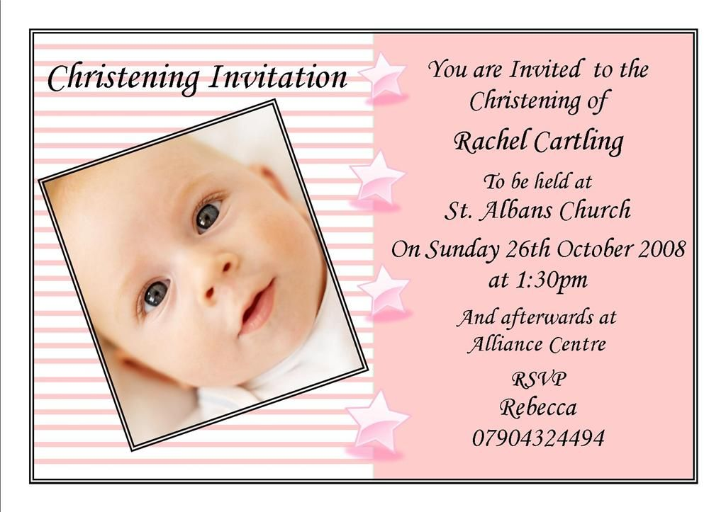 Free Baptism Invitation Backgrounds Free christening invitation