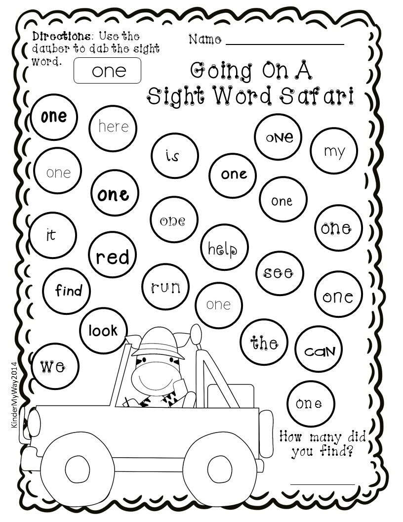 Sight Word Dauber Printables Pre Primer Edition 40 Pages Of Fun Engaging Sight Words Kindergarten Kindergarten Worksheets Printable Kindergarten Worksheets
