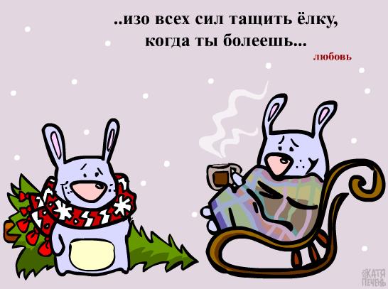 Lyubov Eto Katya Pechen Lyubov Eto Lyubov Vlyublennye