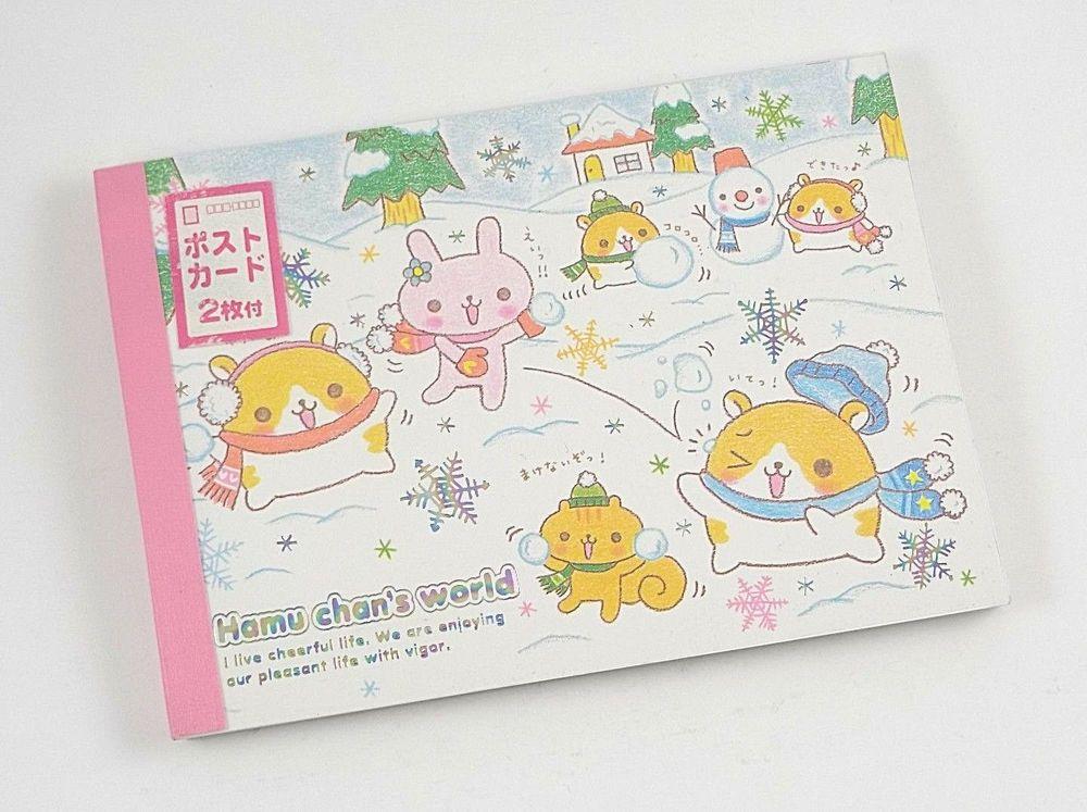 Hamster /& Friends Hamu Crux Japan Mini Memo Pad Stationery Kawaii