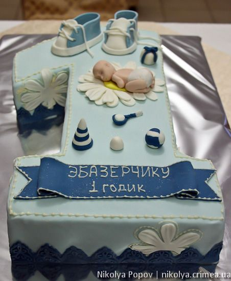 Healthy Cake For 1 Year Old Birthday