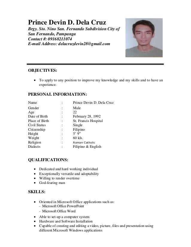 devin resume examples resume references