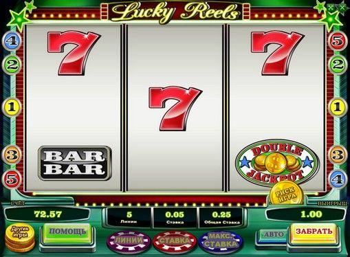 Скачати казино рулетка