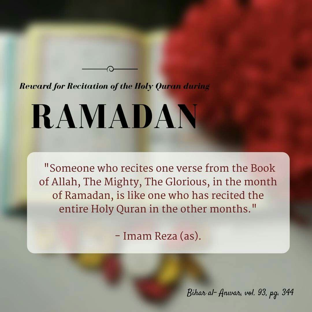 Keep in mind  Ramadan quotes, Ramadan, Islamic quotes