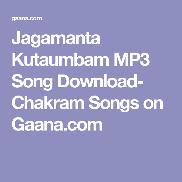 Dharmachakram songs download: dharmachakram mp3 telugu songs.