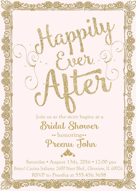 13db68ddc07 Custom Happily Ever After Bridal Shower by AJBInvitations on Etsy More