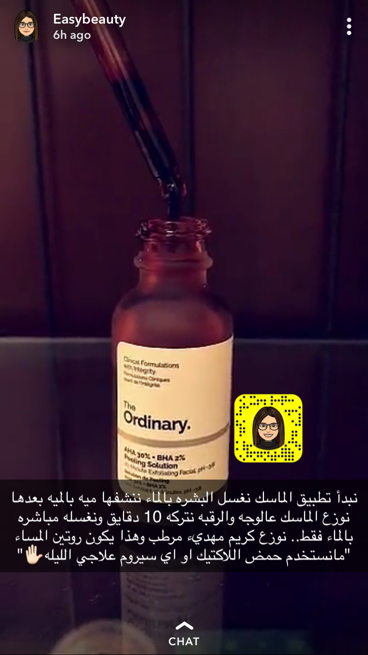 Pin By Soom Alharbi On Snap Easybeauty1 Whiskey Bottle Bottle Whiskey