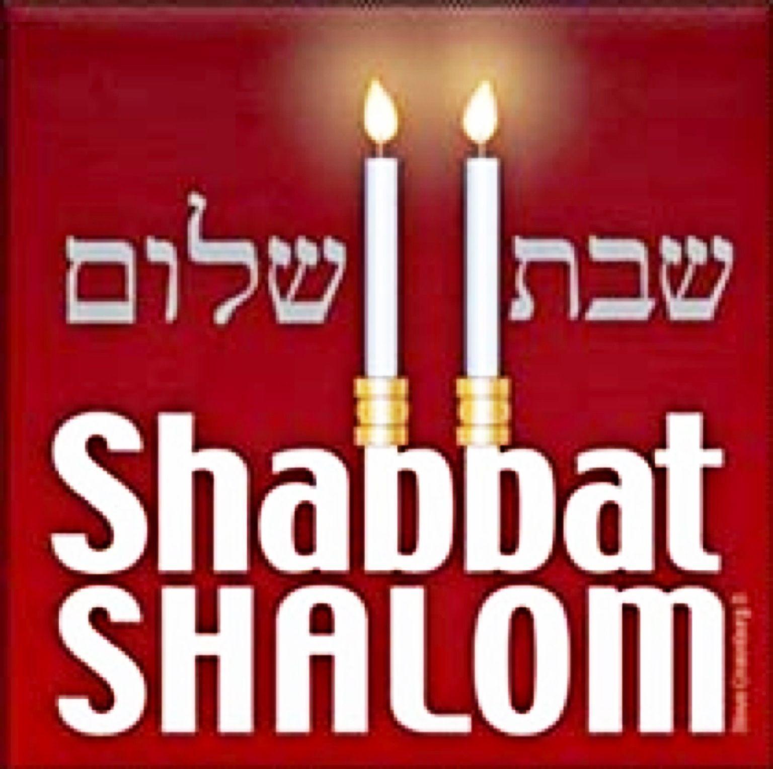 Shabbat Shalom To All Shabbat Shalom Shabbat Shabbat Shalom Images