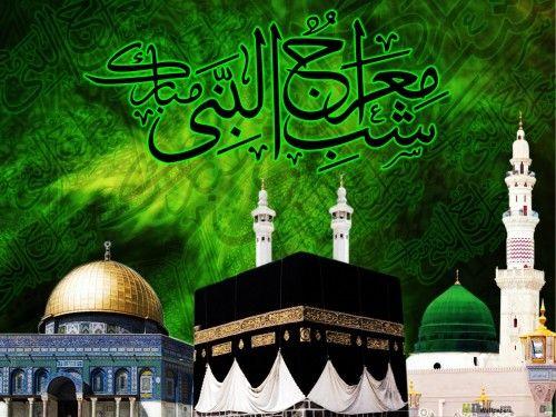 Image result for Gif Pic of Shab-e-meraj