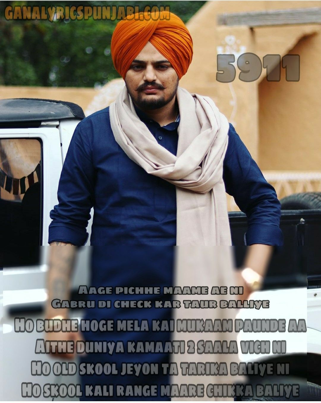 Old Skool Lyrics Quotes Sidhumoosewala Prem Dhillon Naseeb Di 2020