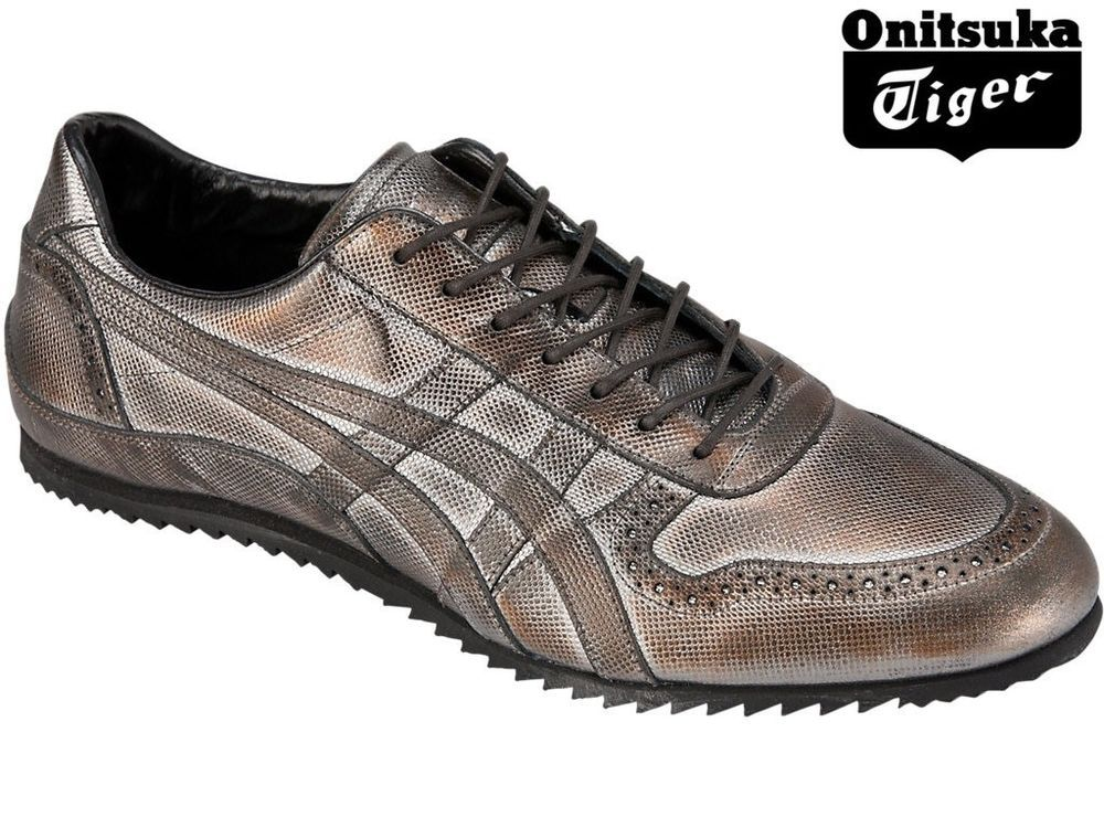 New Onitsuka Tiger ULTIMATE TRAINER