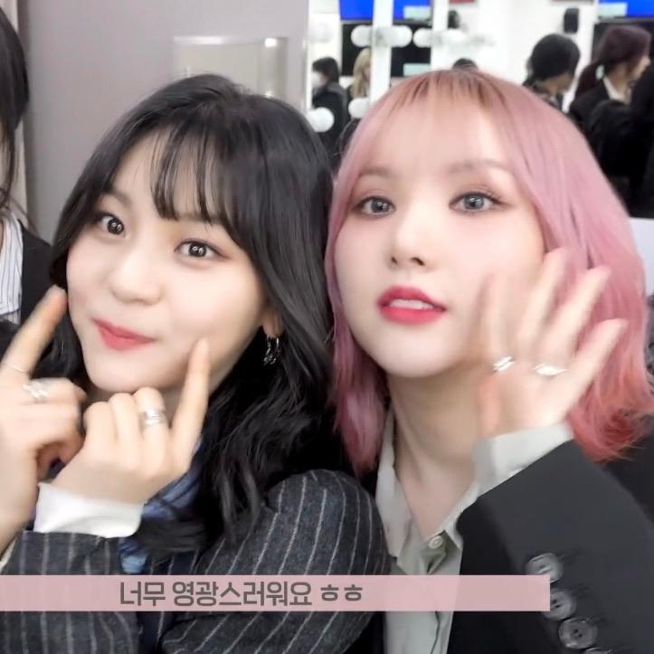Umji And Eunha Lq Icon Kpop Asian Y Idol Girl Icons Kpop Girls Icon