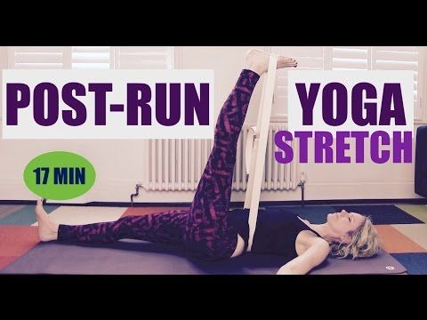 yoga stretch for runners // post run  youtube  stretches