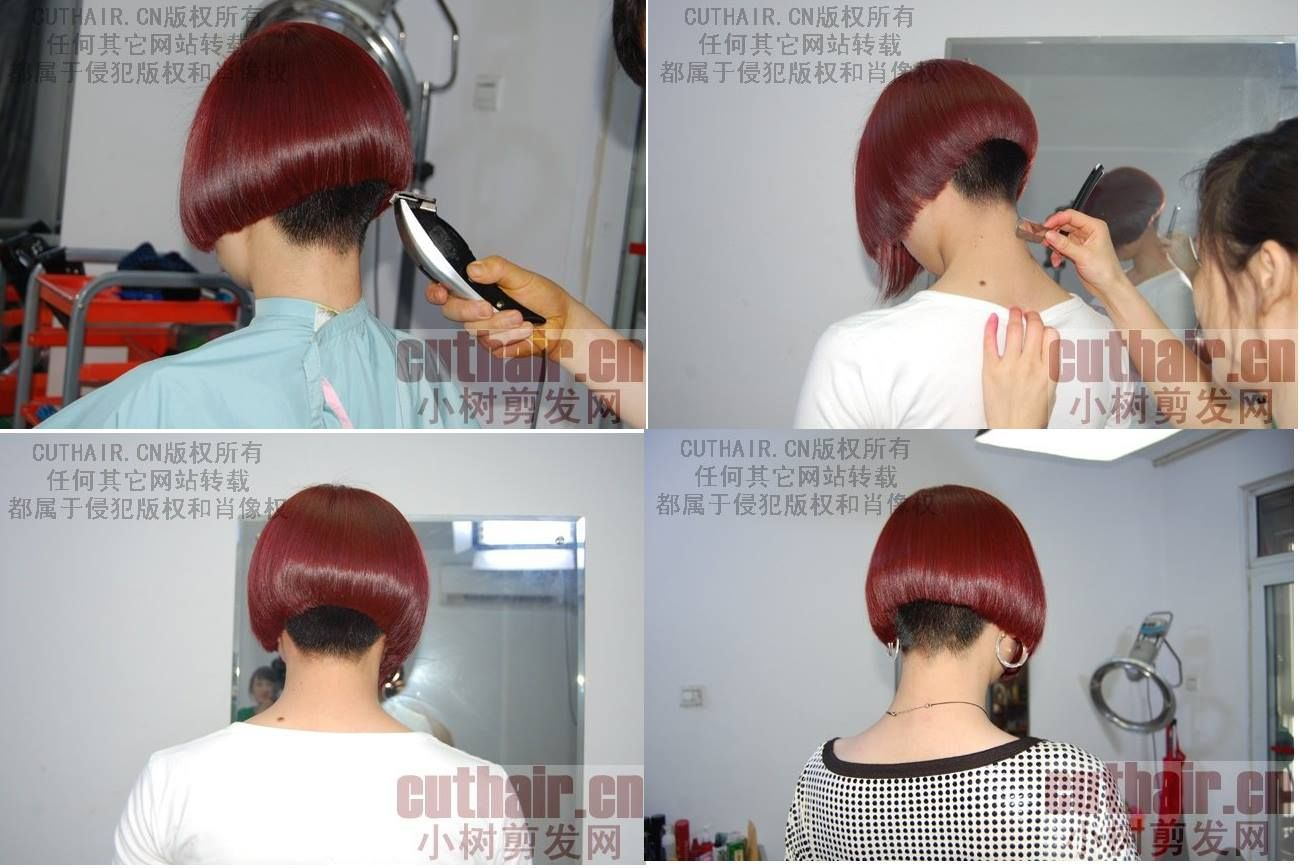 Red Inverted bob ^^