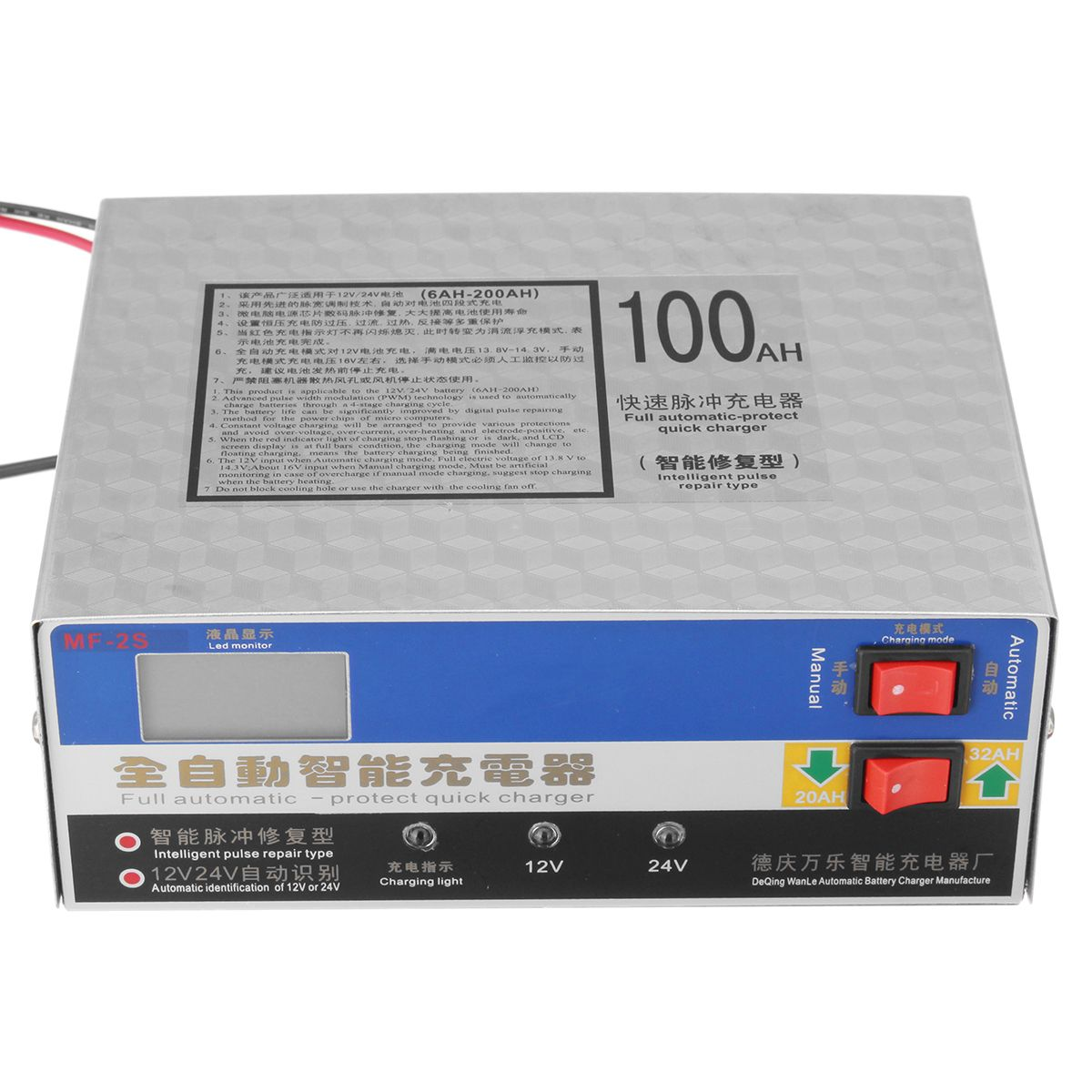 12V/24V Full Automobile Motorcycle Universal Electric Car