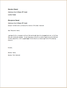 Inform Letter Download At HttpWwwTemplateinnComOfficial