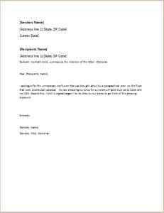 Inform Letter Download At HttpWwwTemplateinnComOfficial