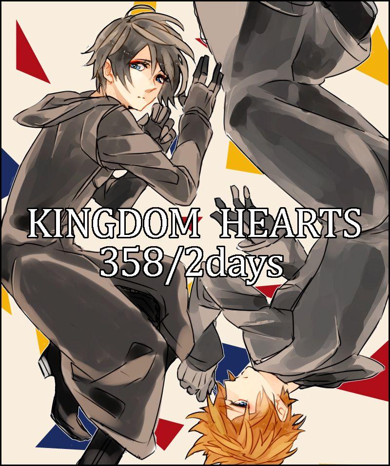 Tujisaki Kingdom Hearts 358 2 Days Kingdom Hearts Ii: Kingdom Hearts 358/2 Days ~ Xion And Roxas